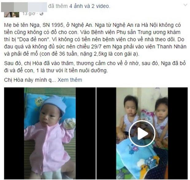 Bé gái hơn 10 ngày tuổi bị bỏ rơi ở Hà Nội và lá thư đẫm nước mắt của người mẹ - Ảnh 1.