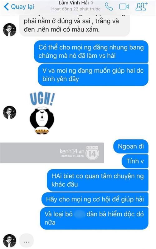 Lâm Vinh Hải nói gì trước lùm xùm vợ cũ cặp kè bạn thân? - Ảnh 4.