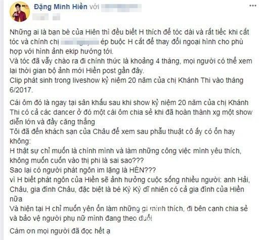 Hiền Sến, Lý Phương Châu, Lâm Vinh Hải, vợ cũ Lâm Vinh Hải,chuyện làng sao,sao Việt