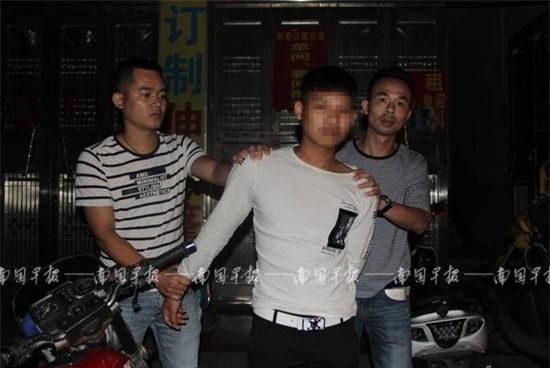 Bé trai bị bán qua tay 13 người trong vòng 3 tháng và chân dung hung thủ khiến ai cũng phẫn nộ - Ảnh 2.