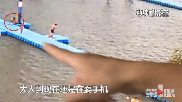Con ngã xuống hồ nước vùng vẫy, bố ngồi gần không hề hay biết gì - Ảnh 1.
