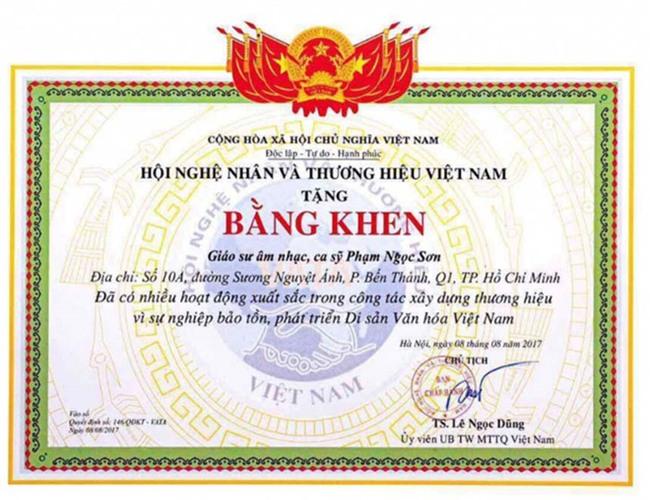 Nhạc sĩ Nguyễn Cường: Ngọc Sơn xứng đáng danh hiệu vui Giáo sư âm nhạc! - Ảnh 1.