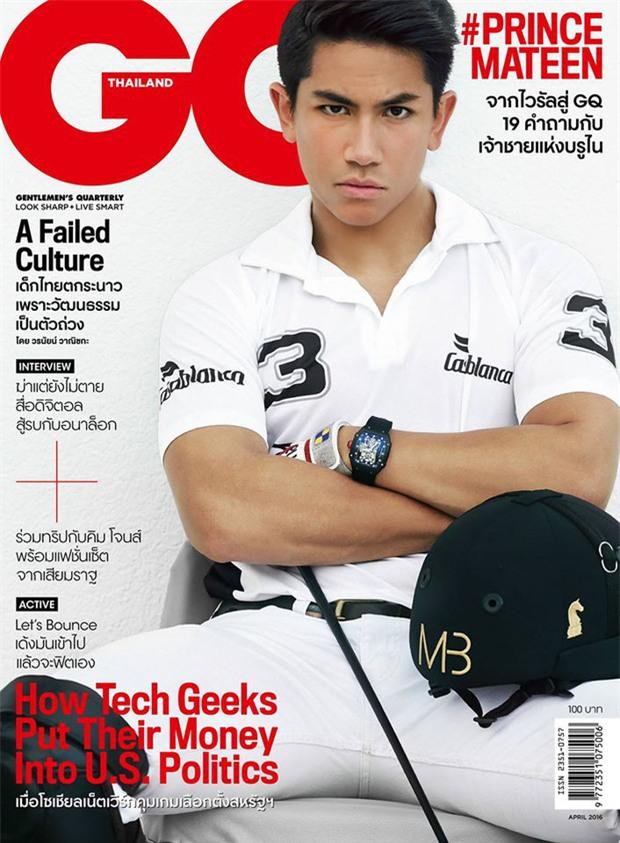 Hoàng tử Brunei khiến fan nữ phát cuồng ở SEA Games 29 vì quá đẹp trai và nam tính - Ảnh 3.