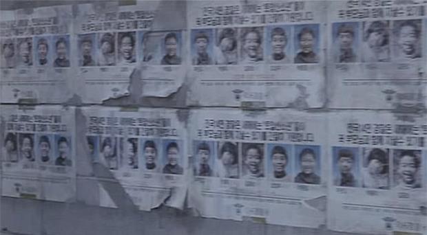 Những cậu bé ếch - Vụ án giết người rúng động Hàn Quốc 26 năm chưa lời giải đáp - Ảnh 2.