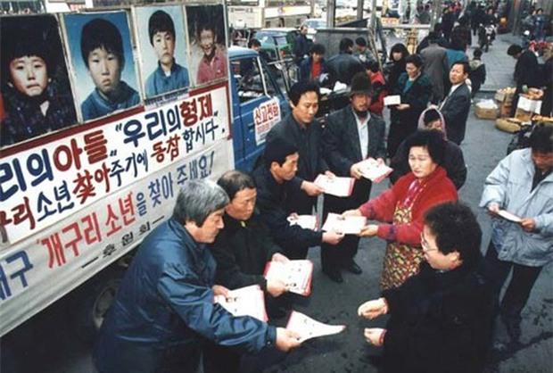 Những cậu bé ếch - Vụ án giết người rúng động Hàn Quốc 26 năm chưa lời giải đáp - Ảnh 3.