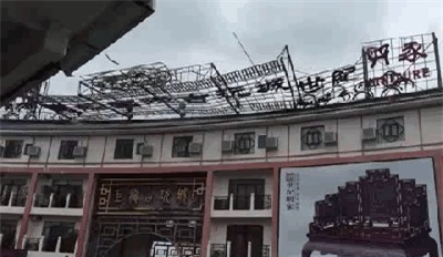 Những hình ảnh khủng khiếp khi siêu bão mạnh nhất trong vòng 5 năm đổ bộ vào Trung Quốc - Ảnh 7.