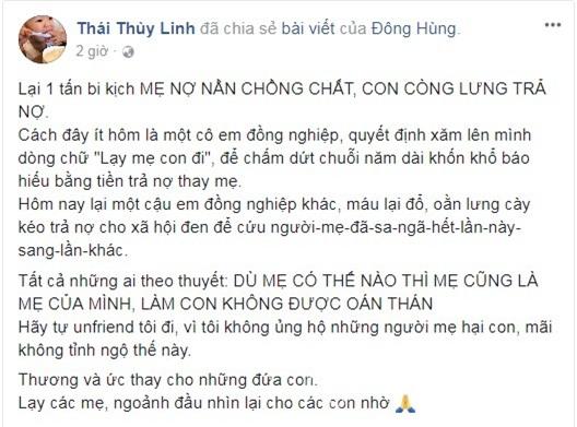 Đông Hùng, ca sĩ Đông Hùng, sao Việt, mẹ Đông Hùng, mẹ Đông Hùng nợ nần, mỹ dung, nhật thủy