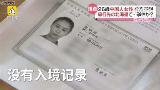 Nữ du khách xinh đẹp mất tích bí ẩn tại Nhật Bản được tìm thấy trong tình trạng tử vong - Ảnh 3.