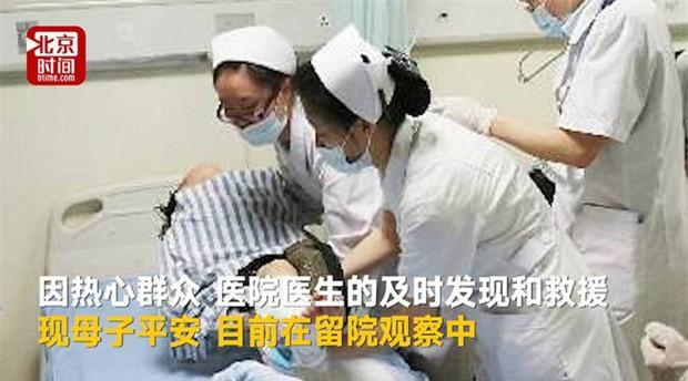 Cô bé 16 tuổi sinh con trong nhà vệ sinh bệnh viện, y tá hốt hoảng bế đứa trẻ đỏ hỏn vào phòng cấp cứu - Ảnh 2.