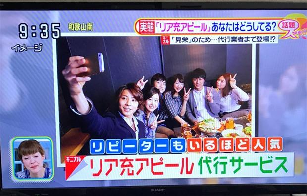 Tại Nhật có hẳn dịch vụ cho thuê bạn để chụp ảnh sống ảo trên mạng xã hội - Ảnh 2.