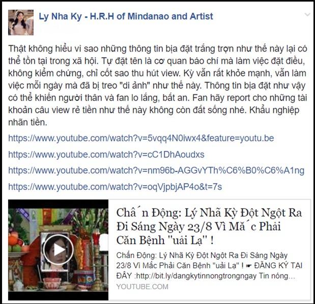 Sao Việt khóc thét khi trở thành nạn nhân của những trò đùa dai trên mạng xã hội-3