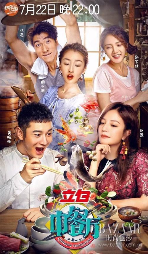 Chẳng cần ăn vận chặt chém, Triệu Vy vẫn gây choáng với BST đồ hiệu hàng khủng trong show thực tế mới - Ảnh 1.