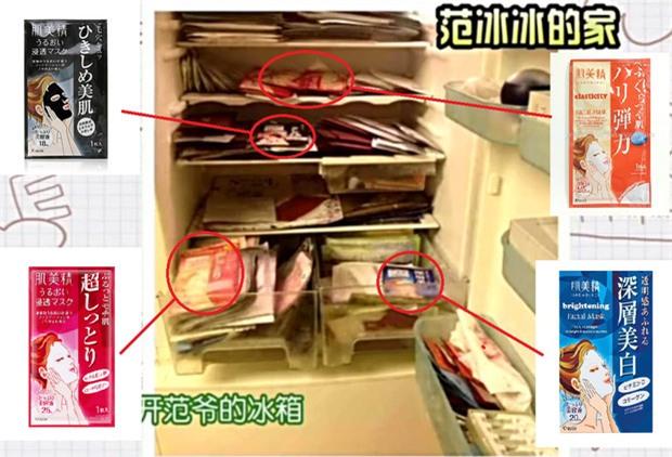 Đây là những bộ sản phẩm dưỡng da hàng chục triệu đồng của Cảnh Điềm, Dương Mịch, Phạm Băng Băng... mà cư dân mạng hóng - Ảnh 8.