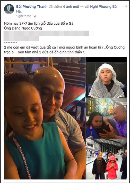 Dòng trạng thái Phương Thanh tiết lộ hình ảnh và danh tính bố của con gái sau hơn 11 năm giấu kín. - Tin sao Viet - Tin tuc sao Viet - Scandal sao Viet - Tin tuc cua Sao - Tin cua Sao