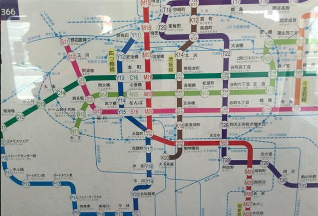 16 điều lạ lùng chỉ thấy ở Nhật Bản nhưng đáng để cả thế giới học tập - Ảnh 2.