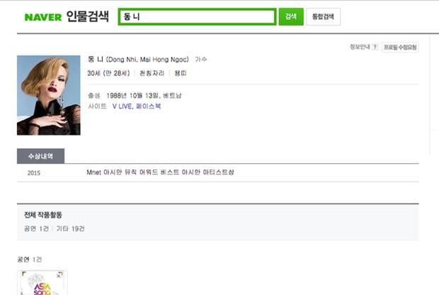 Vừa được báo Hàn khen ngợi hết lời, Đông Nhi lại lên luôn trang chủ cổng thông tin lớn nhất Hàn Quốc - Ảnh 3.