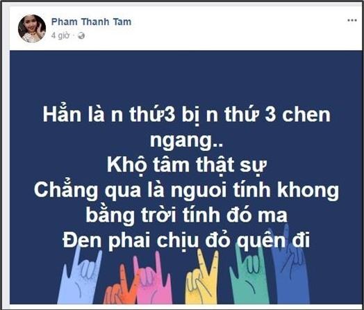 Hồ sơ tình ái ồn ào của Tâm Tít trước khi cưới chồng đại gia - Tin sao Viet - Tin tuc sao Viet - Scandal sao Viet - Tin tuc cua Sao - Tin cua Sao