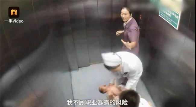 Trở dạ quá nhanh, sản phụ sinh con ngay trên sàn thang máy bệnh viện - Ảnh 4.