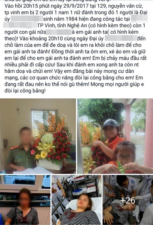 Nghệ An: Xác minh thông tin công an đánh bạn gái nhập viện vì bị từ chối tình cảm - Ảnh 1.