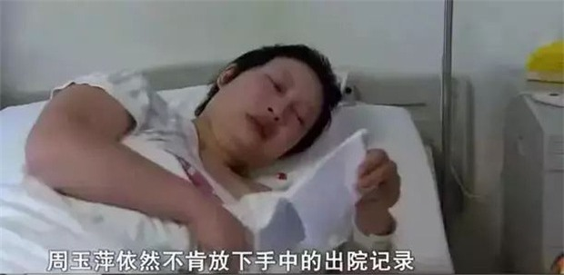 Biết tin vợ ung thư, chồng bỏ trốn, từ chối cho chữa trị vì đằng nào cô chả chết - Ảnh 1.