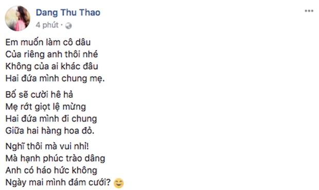 Trước ngày cưới, Thu Thảo gửi lời đến ông xã Trung Tín: Em muốn làm cô dâu của riêng anh thôi nhé - Ảnh 1.