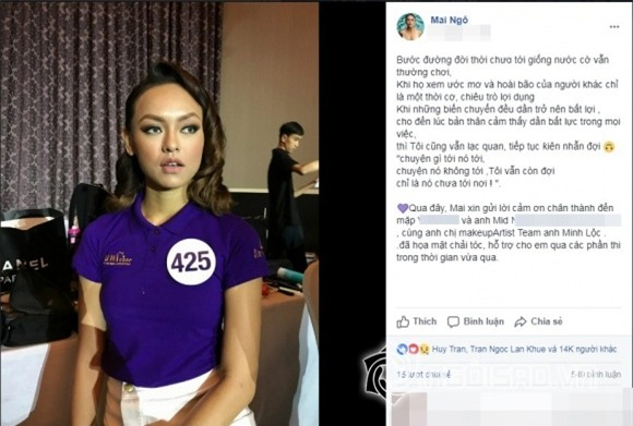 Mai Ngô, Hoa hậu Hoàn vũ Việt Nam, Hoa hậu Hoàn vũ,Hoa hậu,sao Việt