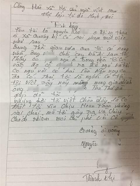 Nỗi đau của nữ sinh lớp 11 phải bỏ học vì 2 lần bị hàng xóm cưỡng hiếp đến mang thai - Ảnh 2.