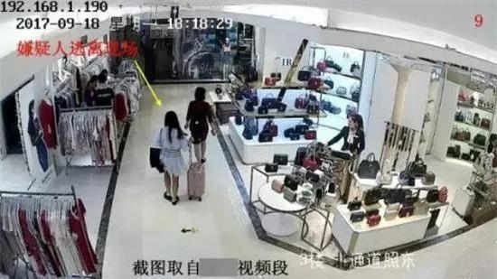 Cuồng hàng hiệu, nữ nhân viên thẩm mỹ ăn trộm 9 chiếc túi xách trong vòng 5 tháng - Ảnh 2.