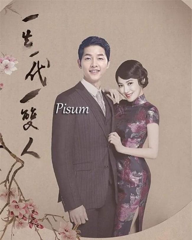 Chưa kết hôn, Song - Song đã có bộ ảnh cưới và album ảnh gia đình bên quý tử đầu lòng chất thế này! - Ảnh 15.