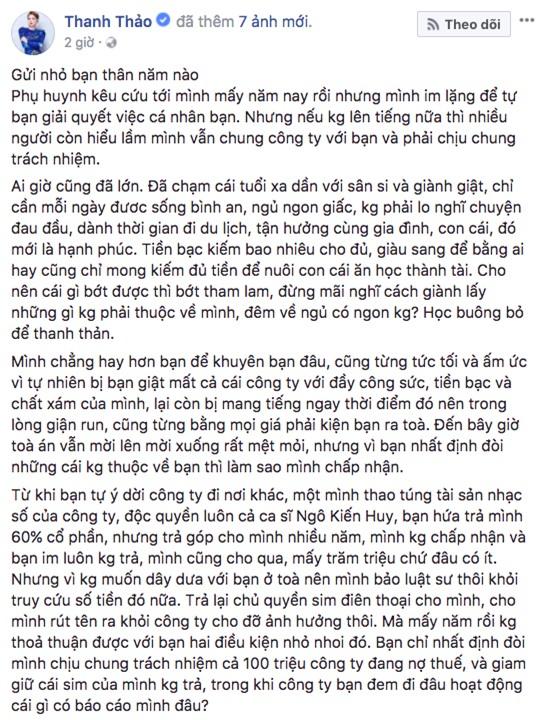 Thanh Thảo tiết lộ Thuý Vinh đang ngập trong nợ nần, chiếm giữ sim điện thoại của cô vì túng thiếu - Ảnh 1.