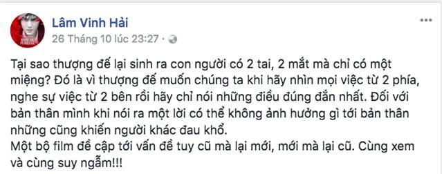 Lâm Vinh Hải nói về chuyện người thứ ba: Hãy nhìn từ hai phía và nói ra điều đúng đắn nhất! - Ảnh 1.