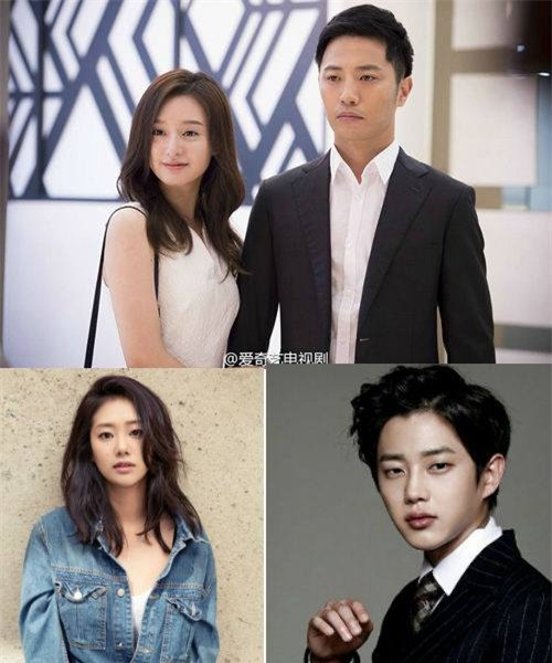 Hé lộ diễn biến đám cưới của Song Hye Kyo và Song Joong Ki vào ngày 31/10 - Ảnh 2.