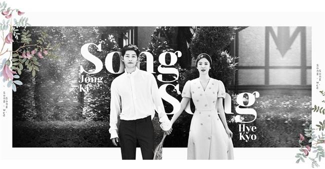 Đừng ghen tị với Song Hye Kyo vì lấy được Song Joong Ki, cô ấy đã đi một quãng đường rất xa mới tìm được người ấy của riêng mình - Ảnh 7.