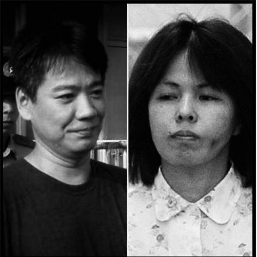 3 tên sát nhân biến thái nổi tiếng trong lịch sử từng gieo rắc nỗi sợ hãi trên khắp Nhật Bản - Ảnh 6.
