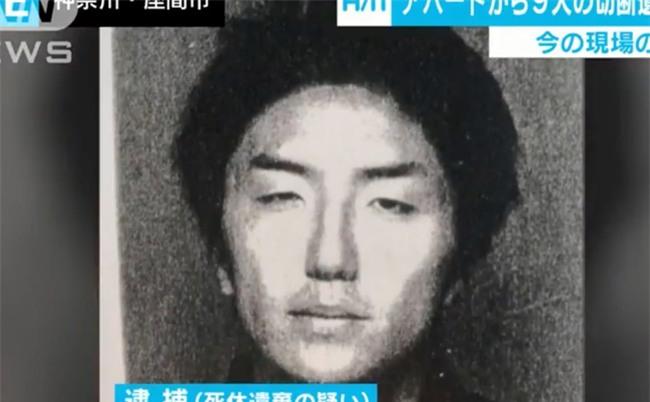 Sự tuyệt vọng của nghi phạm phi tang 9 thi thể tại Nhật Bản: Con không thấy cuộc sống này ý nghĩa nữa - Ảnh 1.