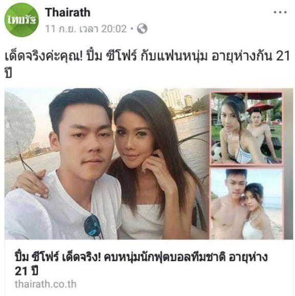 Từng bị chồng hắt hủi vì thân hình xập xệ sau sinh, cô không chỉ lột xác mà còn có bạn trai kém 22 tuổi - Ảnh 6.