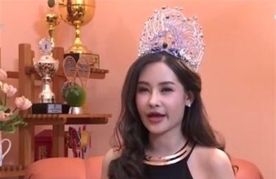 Choáng vì gương mặt tròn lạ, mũi tẹt của Hoa hậu Đại dương 2017