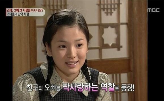 19 năm nhìn lại nhan sắc của Song Hye Kyo: Thì ra đây là lý do tường thành mãi không thể bị đạp đổ - Ảnh 1.