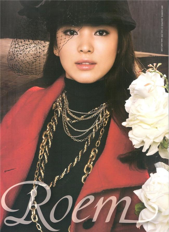 19 năm nhìn lại nhan sắc của Song Hye Kyo: Thì ra đây là lý do tường thành mãi không thể bị đạp đổ - Ảnh 21.
