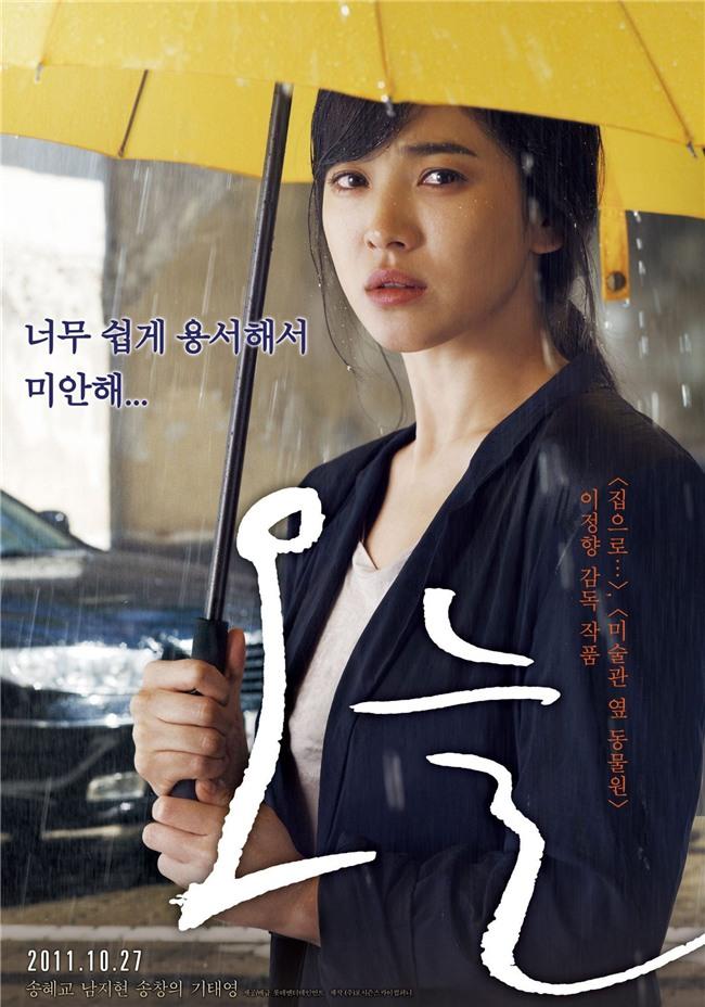 19 năm nhìn lại nhan sắc của Song Hye Kyo: Thì ra đây là lý do tường thành mãi không thể bị đạp đổ - Ảnh 32.