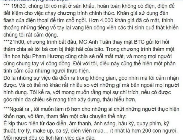 BTC Hoa hậu Hoàn vũ Việt Nam hay MC Phan Anh nói dối? - Ảnh 2.