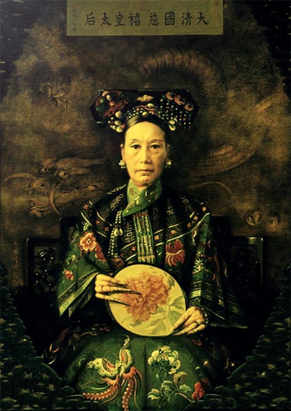 Chuyện ăn của Từ Hy Thái hậu: Mỗi ngày 300 sơn hào hải vị cầu kỳ, dùng bữa một mình, hơn trăm người phục vụ - Ảnh 1.