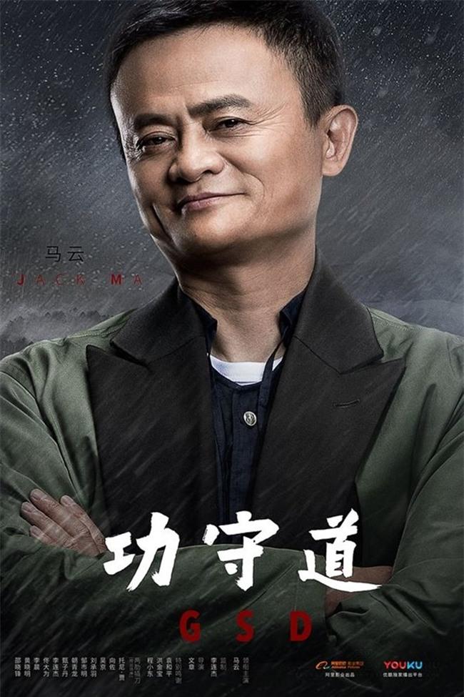 HOT: Lộ clip 7 phút tỷ phú Jack Ma đấu tay đôi với Ngô Kinh, Lý Liên Kiệt-2