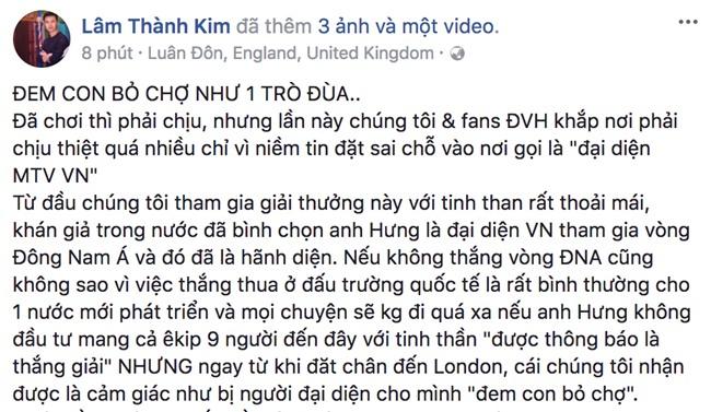 http://ttol.vietnamnetjsc.vn//2017/11/15/06/58/dai-dien-cua-dam-vinh-hung-buc-xuc-to-mtv-viet-nam-mang-con-bo-cho_1.png