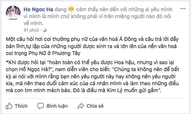 Hà Hồ bức xúc khi Kim Lý bị hỏi Tại sao không yêu hoa hậu mà lại yêu Hồ Ngọc Hà? - Ảnh 1.