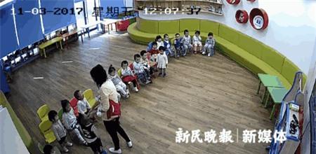 Hành hạ trẻ mẫu giáo, giáo viên bị phụ huynh đáp trả bằng luật rừng - Ảnh 2.