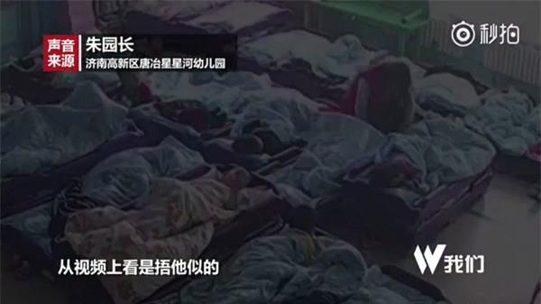 Trung Quốc: Cô giáo mầm non dùng chăn bịt kín, ghì chặt đầu học sinh khiến dư luận phẫn nộ - Ảnh 2.