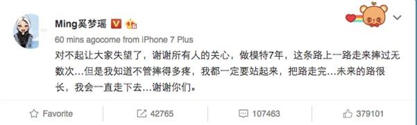 Cú vồ ếch lịch sử của show nội y Victorias Secret: Siêu mẫu xứ Trung ngã sấp mặt-4
