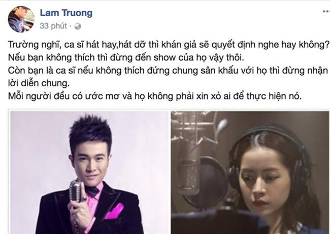 Ca sĩ phản đối chuyện đề nghị bỏ phiếu cấm Chi Pu đi hát: Không thích đứng chung sân khấu với họ thì đừng nhận lời diễn chung - Ảnh 1.