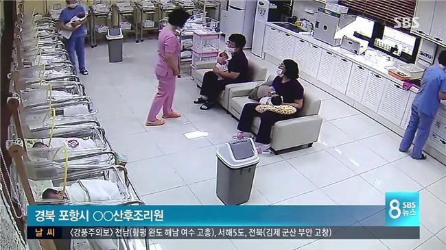 Giữa cơn động đất dữ dội, y tá Hàn Quốc bất chấp hiểm nguy, che chắn cho trẻ sơ sinh khiến ai cũng xúc động - Ảnh 2.